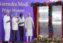 Prime Minister, Narendra Modi, laid,foundation stone, commercial building, delhi