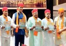 Next time, Maharana Pratap Jayanti, LIVE telecasted, all over, countr, Union Information, Broadcasting Minister, Rajyavardhan Singh Rathore