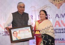 Anila Kothari, awarded, Dr. BR Ambedkar 2018, jaipur,Social, Welfare