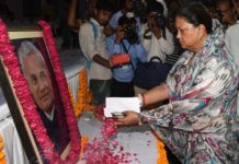 Atal ji', conduct, above, politics, cm Vasundhara Raje,Prayer meeting, atal ji