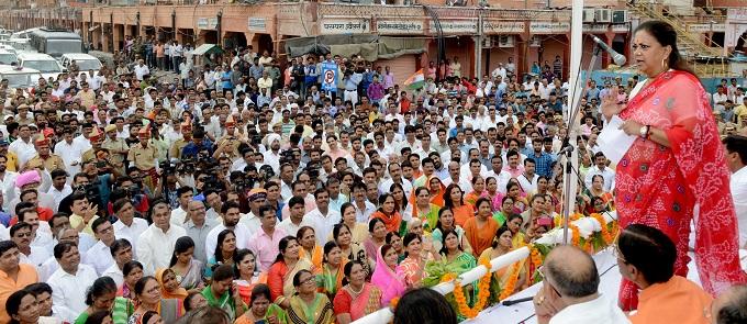 Independence Day, badi chopad, resolve, participate, development, state, cm Vasundhara Raje