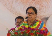 rajasthan gaurav uatra, Fulfilled, aspirations, people, cm Vasundhara Raje