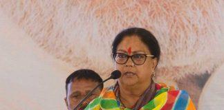 rajasthan gaurav uatra, Fulfilled, aspirations, people, cm Vasundhara Raje