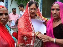 Jalore, women tied, chief Minister raje, Rakhi