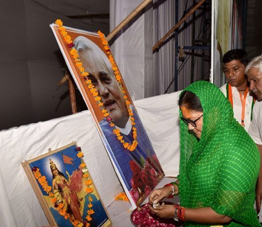 rajasthan gaurav yatra, jaisakmer, cm Vasundhara Raje, atal shakti, kandra, Atalji, India, superpower, world