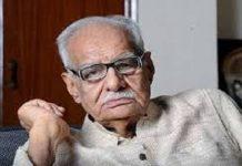Prime Minister, Narendra Modi, condoled, death,