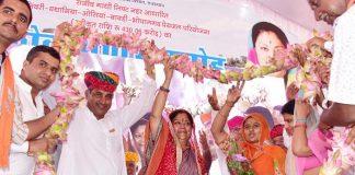rajasthan gaurav yatra, jodhpur, Congress, 3-3 ministers, saw, country, taking, money, TV, cm raje