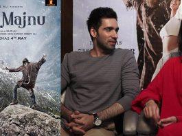 Laila Majnu, film, Pink city, love,Actor Avinash Tiwari, Trupti Dimri
