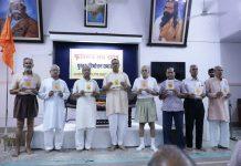 Release, book Mala, Kritiupo Sangha Darshan, Rashtriya, Swayamsevak, Sangh