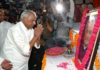 Atalji, always, remainedm firm, Kalyan Singh