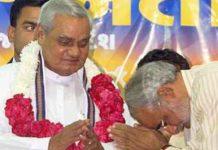 PM Modi, blog, Atalji, echoing, me, my father