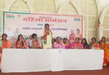 bjp jaipur, Women, Conference, Legislative Assembly, Bharatiya Janata Party