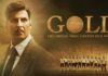 box office, FILM ACTOR, Akshay Kumar, Gold FILM, Great Goal, Two SHOWS, House Full