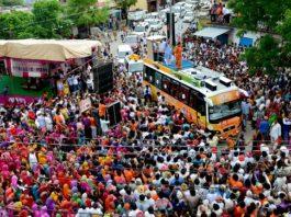 gaurav yatra, bjp rajasthan, Every woman, Rajasthan, Vasundhara Raje, mavali udaipur