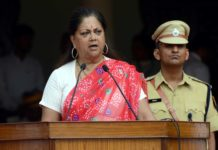 15 augest, sms statdium, cm Vasundhara Raje, Big Declaration, children, get, milk, school