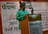 People Green Party, State-level Conference, concludes, new Rajasthan, dr.shidhansu