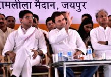 rahul gandhai, road show, congress meeting, jaipur, pcc chief, sachin pilot, saying, cm Vasundhara Raje, corruption, sinfulness, full, Sachin Pilot