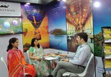 Indian Travel Mart