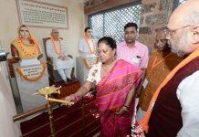 Vasundhara Raje, amit shah