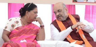 Amit Shah rajasthan bjp