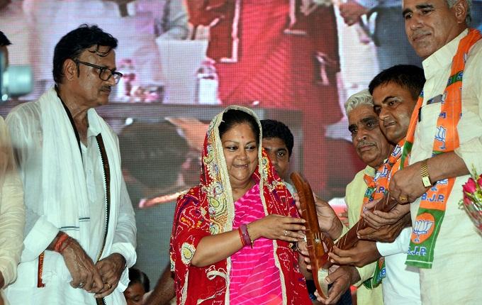 gaurav yatra, bjp rajasthan, Rajasthan, decide, complete, cm Vasundhara Raje, charu-ratangarth