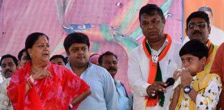 rajasthan gaurav yatra, Congress Government, ignored, hartal,cm Vasundhara Raje