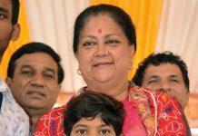 RAJASTHAN yaurav yatra, cm Vasundhara Raje
