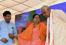 gaurav yatra dausa, Vasundhara Raje