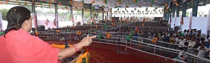gaurav yatra rajasthan bjp, kota, Vasundhara Raje