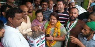 Jyothi Khandelwal, crowd funding