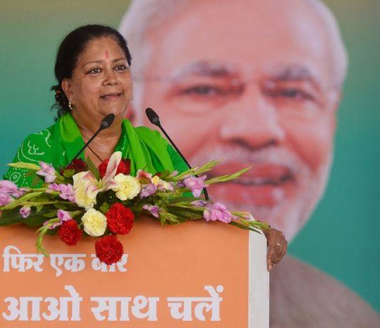 cm Vasundhara Raje statement
