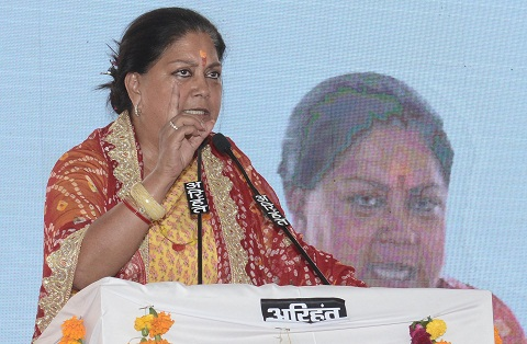 gaurav yatra, Vasundhara Raje