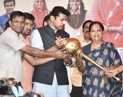 rajasthan gaurav yatra, ashok Gahlot, cm Vasundhara Raje