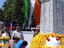 Chief Minister Vasundhara Raje