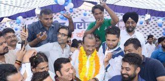 Rajiv Arora congress