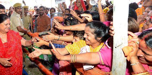 gaurav yatra bjp, proud-pride, Vasundhara Raje
