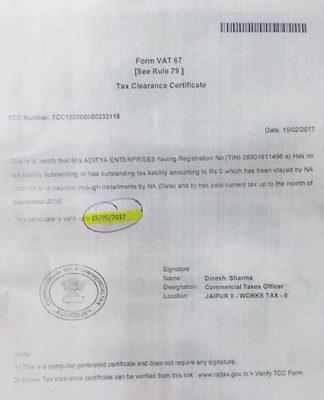 जलदाय विभाग: मैसर्स आदित्य एन्टरप्राईजेज का बड़ा फर्जीवाड़ा
