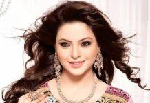 Bollywood actress Amna Sharif, Pincity