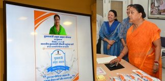 Chief Minister raje, launches Amrit Diet Plan