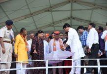 Chief Minister Vasundhara Raje, Vijay Sankalp Sabha ajmer