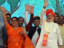 PM narendra Modi, rajasthan