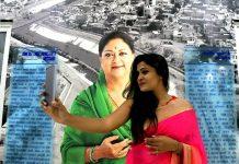 Dravidian River project
