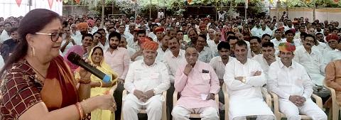 ranakpur bjp meeting, Vasundhara Raje