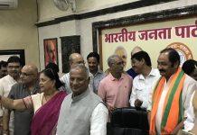 Thakur Mahesh Pratap Singh Chauhan, bjp join