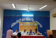 BJP Kisan Morcha, Youth Farmers Mahasammelan
