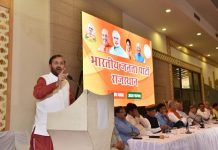 BJP candidate selection, jaipur meeting