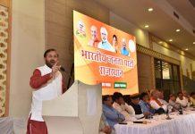 BJP candidate selection, jaipur meeting