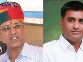 Rajput will cast BJP in front of Rameshwar Dudi