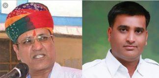 Rajput will cast BJP in front of Rameshwar Dudi