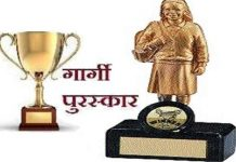 Gargi Award: 2158 students got the Gargi Award in the district: Rajasthan led a historic achievement in the field of education: Devnani